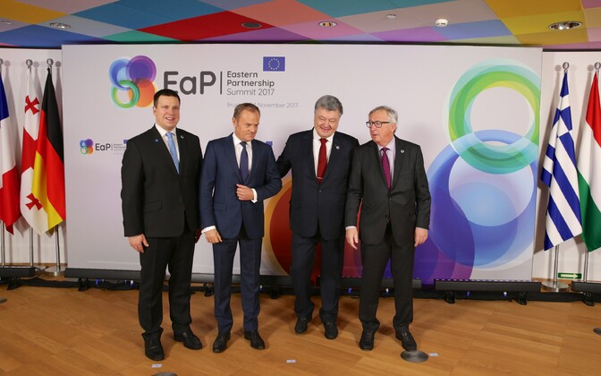 Премьер-министр Эстонии Юри Ратас, председатель Европейского союза Дональд Туск, президент Украины Петр Порошенко и председатель Еврокомиссии Жан-Клод Юнкер.