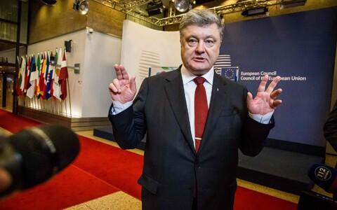 Президент Украины Петр Порошенко на саммите Восточного партнерства