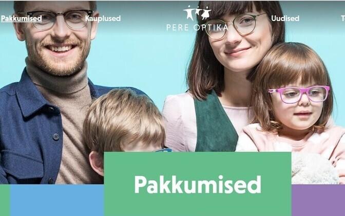 Züleyxa Izmailova koos abikaasaga prillipoe reklaamis.