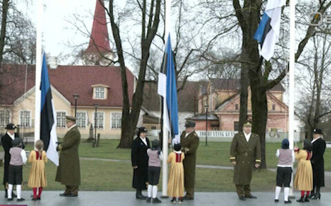 At Haapsalu's new flag square.