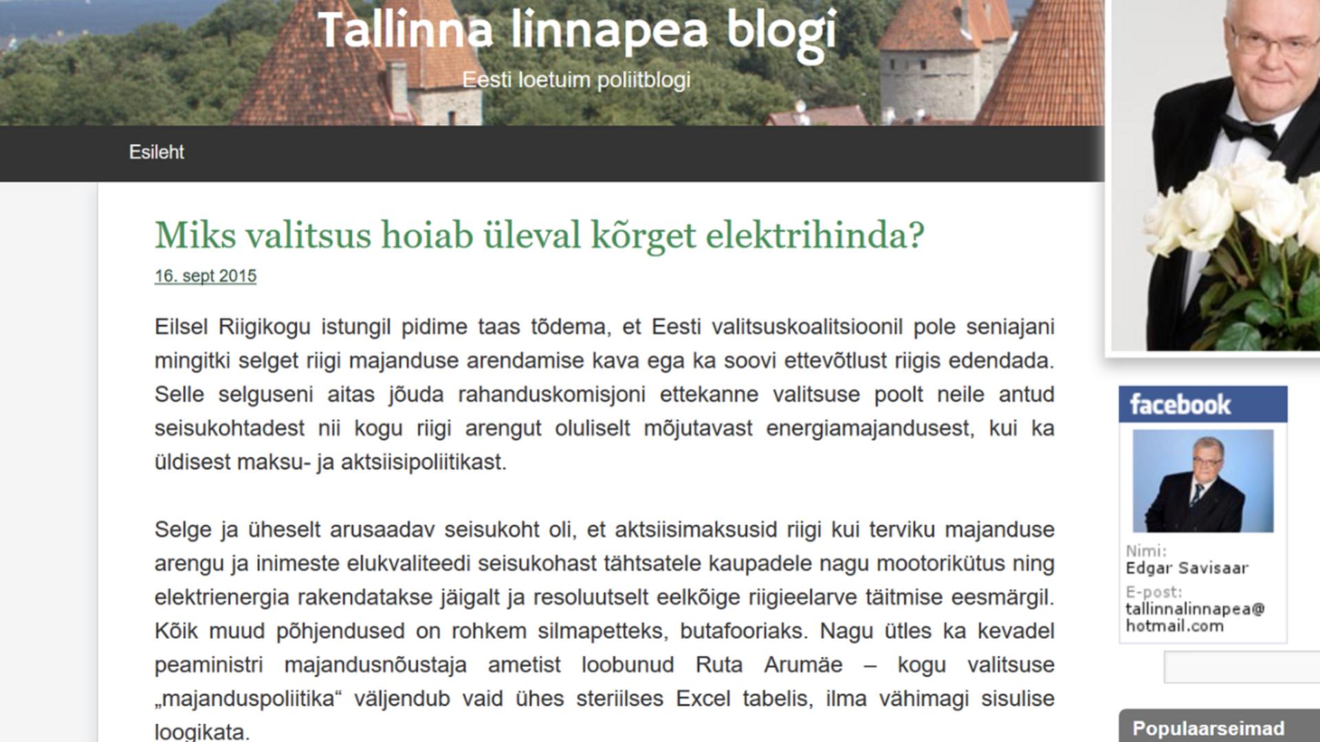 c28436758a5 Tallinna veebilehel oli veel esmaspäeval Edgar Savisaare poliitblogi |  Eesti | ERR