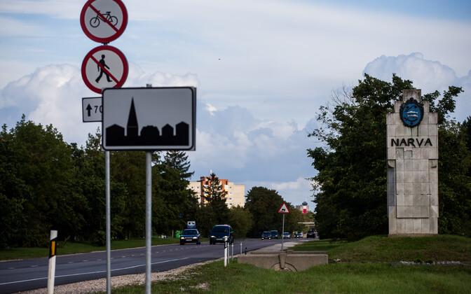 Tere tulemast Narva!