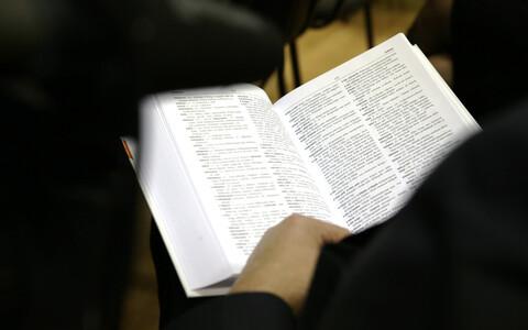 Eesti õigekeelsussõnaraamatut ÕS 2013