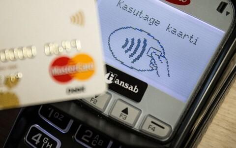Безконтактные платежи