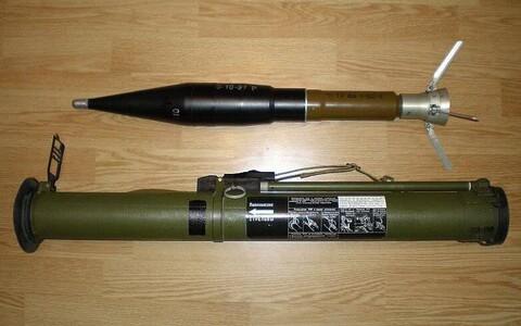 По неофициальной информации, автобус обстреляли из ручного гранатомета РПГ-26.