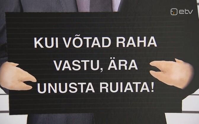 Korruptsioonivastane näitus superministeeriumis.