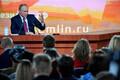 Владимир Путин на пресс-конференции 14 декабря.