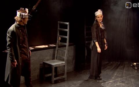 VAT Teatri Leedi Macbeth