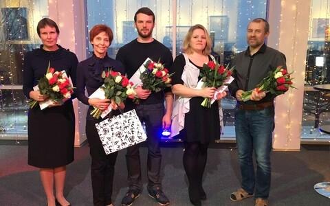 Vanemuise loomenõukogu preemia laureaadid