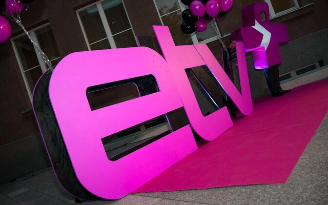 Телеканал ETV+ готов приятно удивлять зрителей в новом сезоне
