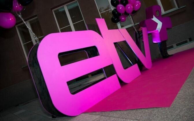 Аудитория ETV+ продолжает расти.