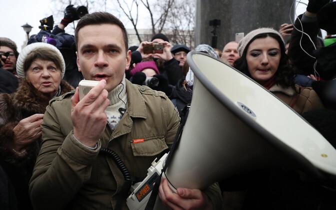 Илья Яшин на митинге