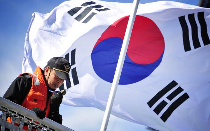 Lõuna-Korea lipp.
