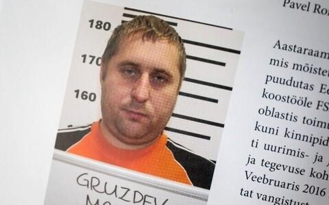 Максим Груздев был фигурантом и ежегодника КаПо.