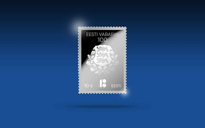 Puhtast hõbedast ainulaadne postmark