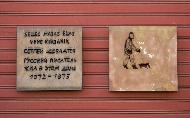 Мемориальная доска на таллиннском доме, в котором жил Сергей Довлатов.