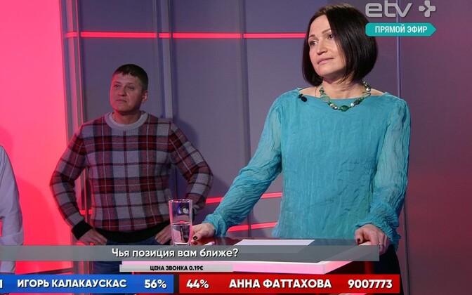 Анна Фатахова.