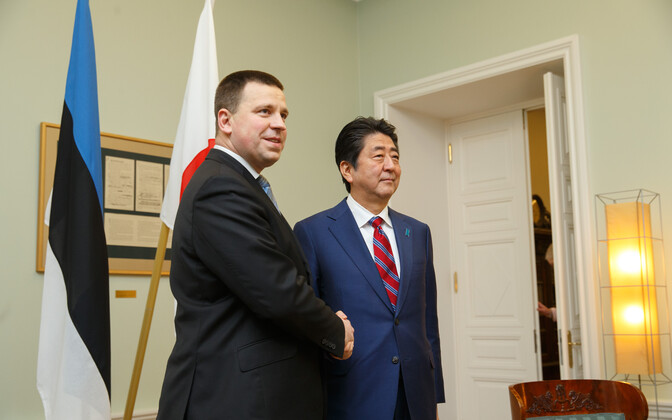Japan backs Western Balkan nations' European Union bid