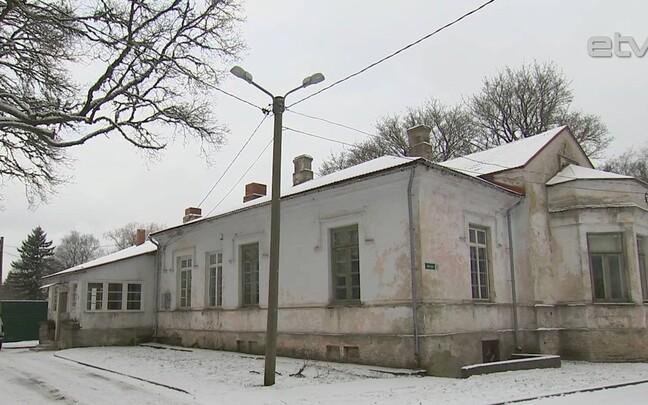 Мыза Хюйру