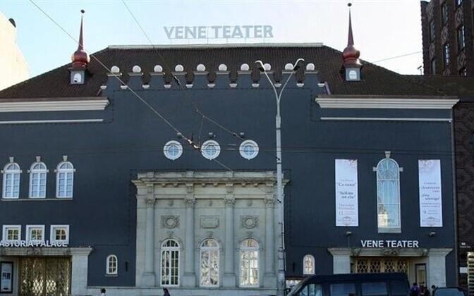 Русскому театру ищут нового директора.