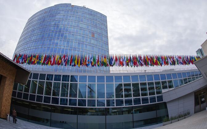 Здание Всемирной организации интеллектуальной собственности.