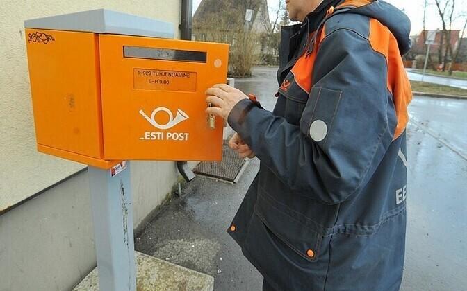 В ходе реформы почтовых ящиков станет заметно меньше.