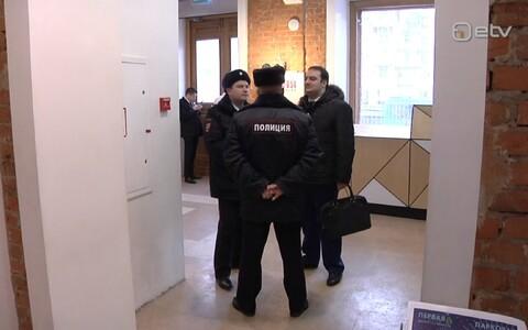 Moskva politsei tegi kinno haarangu.