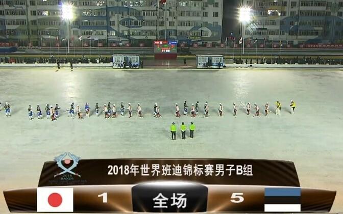 Сборная Эстонии победила Японию со счетом 5:1.