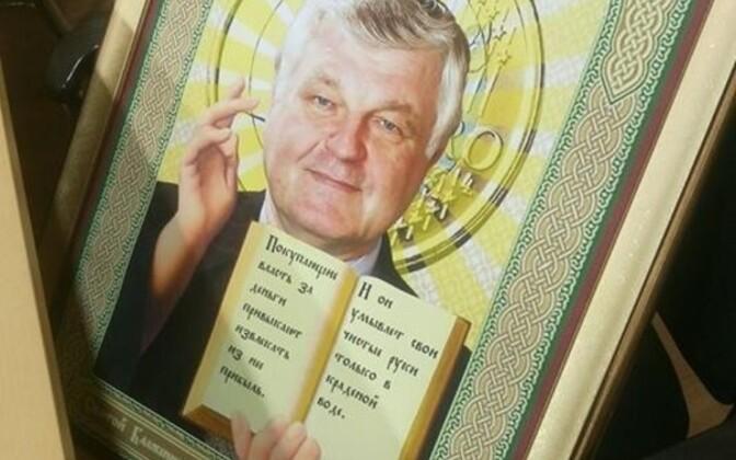 Valeri Korbi kujutav