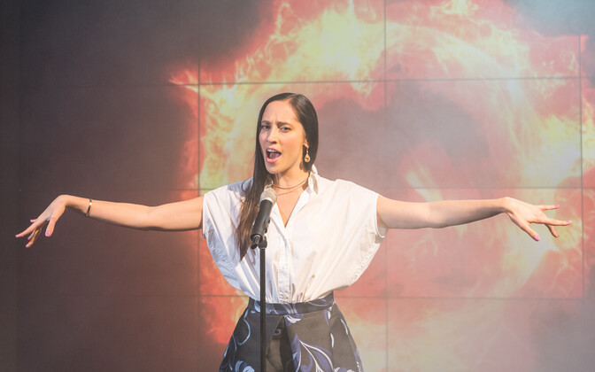 Элина Нечаева.
