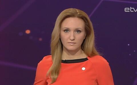 Маргарита Мясникова.