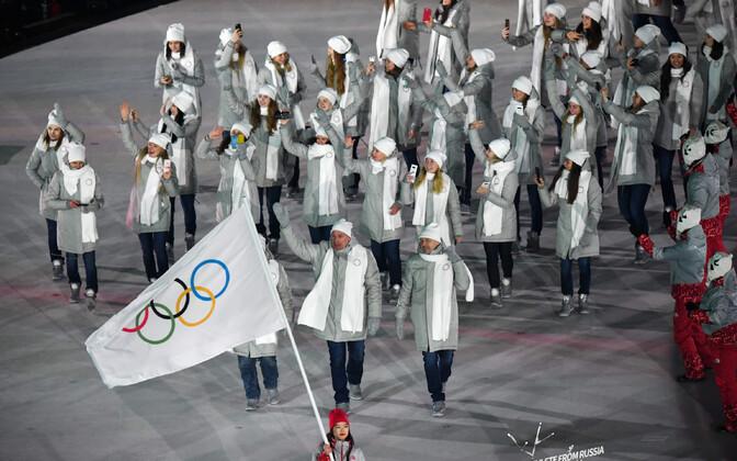Российские спортсмены выступают под нейтральным флагом.