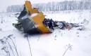 Saratov Airlinesi lennuki AN-148 rusud 11. veebruaril Moskva lähistel.