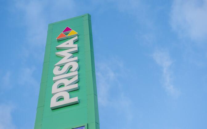 Prisma — финская сеть гипермаркетов.
