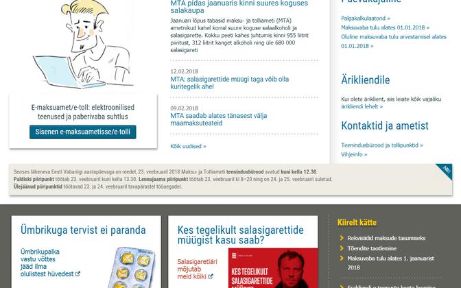 5f62eaafa29 E-maksuametist näeb maksuvaba tulu kasutamist | Eesti | ERR