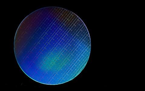 Kvantbitte sisaldav ränikiip.
