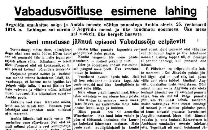 An article that appeared in the Oct. 9, 1943 issue of regional newspaper Järva Teataja about the Feb. 25, 1918 battle in Ambla.