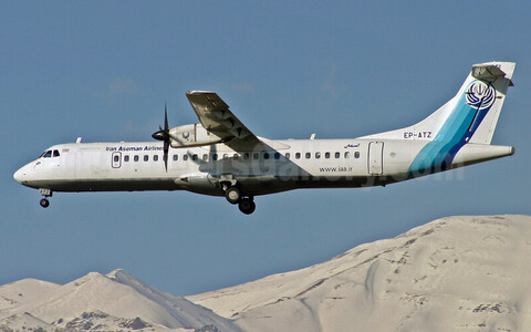 Самолет авиакомпании Aseman Airlines.