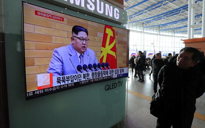 Лидер КНДР Ким Чен Ын готов заморозить ядерную программу.