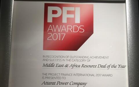 Признания был удостоен проект создаваемой в Иордании электростанции и шахты.