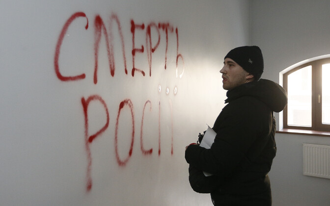Украинский активист в российском Центре науки и культуры в Киеве.