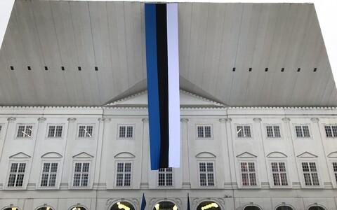 Нарвский колледж Тартуского университета.