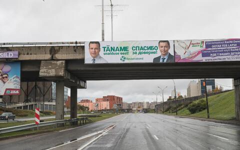 Свой вклад в рост рекламного рынка внесли и муниципальные выборы.