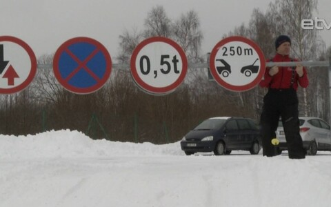 Ледовая трасса.