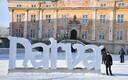 Нарву украсили к приезду президента Эстонии Керсти Кальюлайд для вручения госнаград.