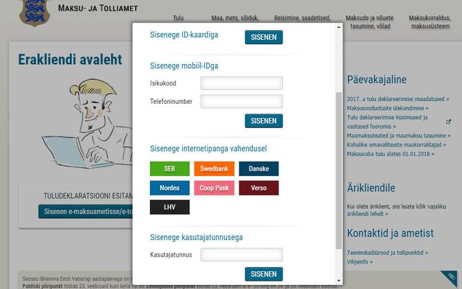 Веб-сайт Налогово-таможенного департамента.