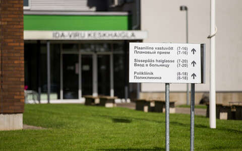 Bilingual Estonian-Russian signs at Ida-Viru Central Hospital in Kohtla-Järve, Northeastern Estonia.
