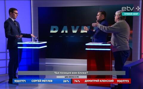 Сергей Метлев и  Димитрий Кленский в студии