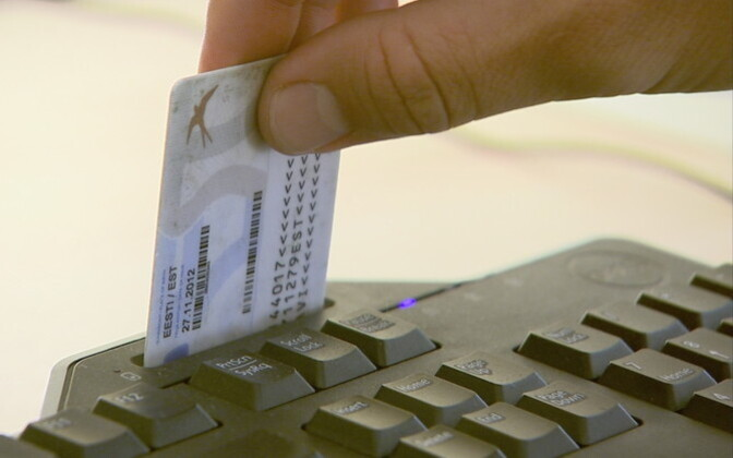 ID-карта.