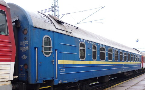 Ukrainian sleeping car.
